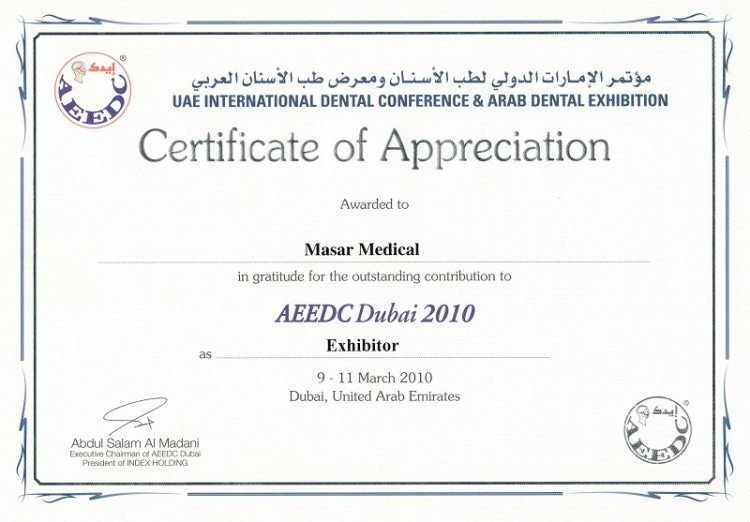 Al hayat pharmaceuticals fgh certificate of appreciation yelopaper Choice Image